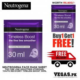 Neutrogena Face Mask Sheet The Fine Line Smoother Hydrogel Youth Recovery Timeless Boost 30ml